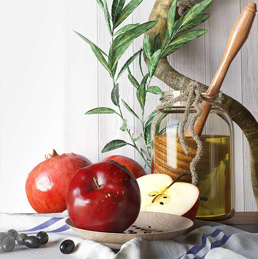 Our Rosh Hashanah Ideas for Mom & Dad